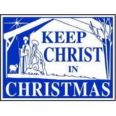 Christmas Lawn Sign - 18x24 Style C